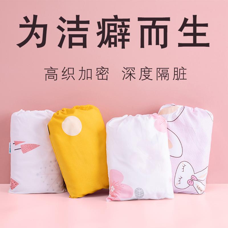 隔脏睡袋旅行床单双人大人成人住酒店宾馆出差被套便携非纯棉必备