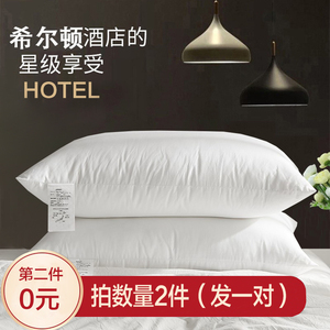 Photographing 2 pieces of hair / hotel pillow feather velvet pillow single adult neck neck height pillow core home
