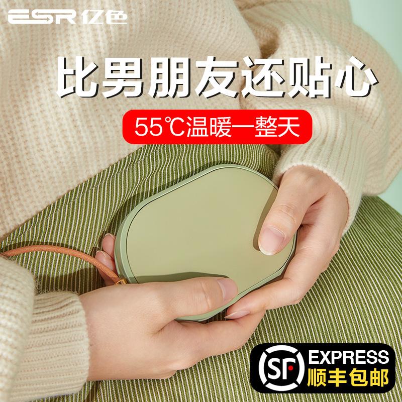 暖手宝充电宝两用暖宝宝学生女迷你便携式USB二合一随身可爱小自发热型手握热水袋冬季宿舍热手蛋电取暖神器