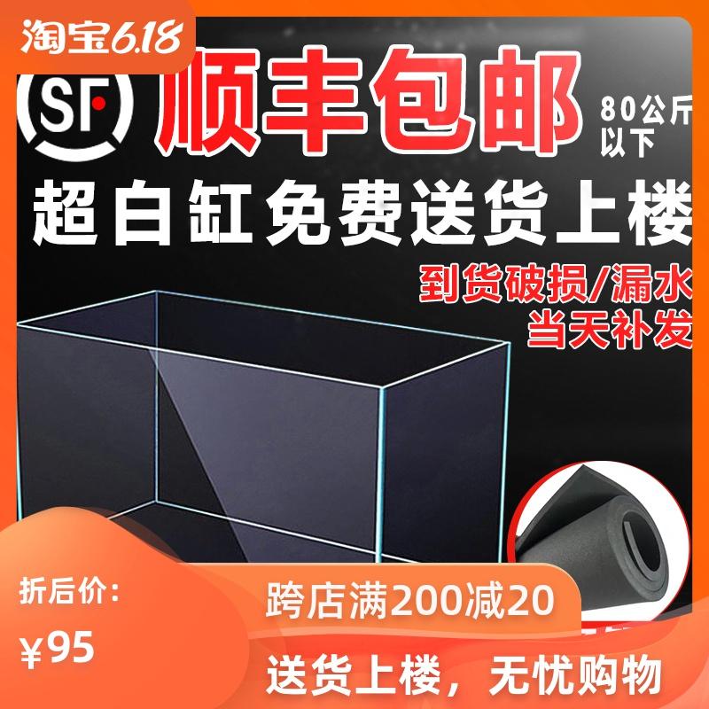 水族箱超白鱼缸定做定制金晶玻璃客厅造景大小型长方形水草乌龟缸