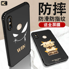 (小)米8手机壳8SE青春kc8潮男lians新款女保护套加钢化膜硅胶软壳超薄磨砂黑
