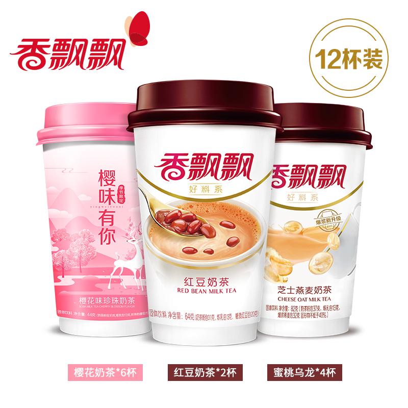 香飘飘奶茶 好料系列组合奶茶 早餐杯装奶茶下午茶冲饮品代餐奶茶
