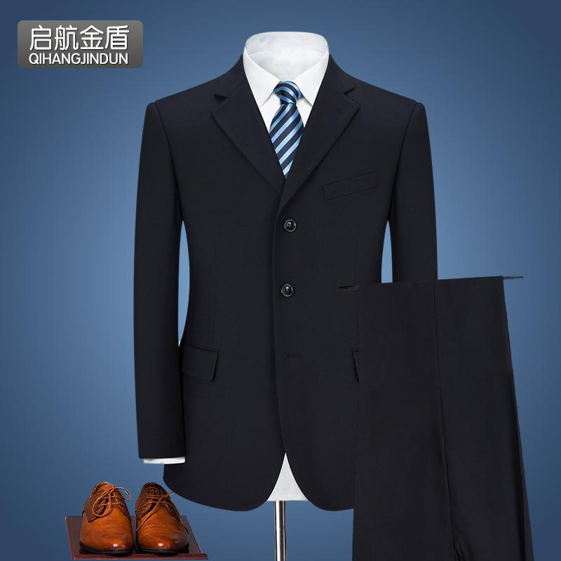 启航金盾西服套装男纯色商务西服中年秋冬外套修身西装工作服大码