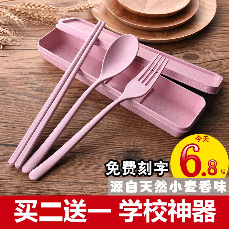 筷子勺子套装小麦秸秆餐具成人三件套叉学生韩版儿童可爱便携盒