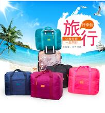 旅行大包出差ea3折叠行李op短途大容量男女登机包可套拉杆箱