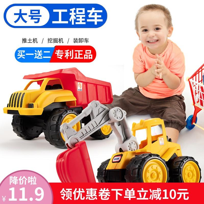 耐摔大号工程车挖掘机模型儿童玩具车男孩沙滩挖土机惯性汽车套装