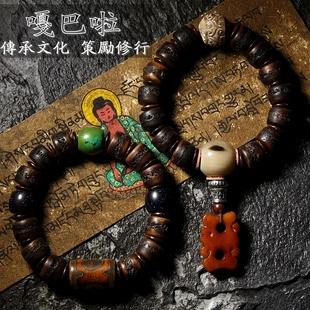 西藏佛珠手串男老料牦牛骨嘎巴啦玛瑙牛角绿松石灵骨文玩男士手链图片