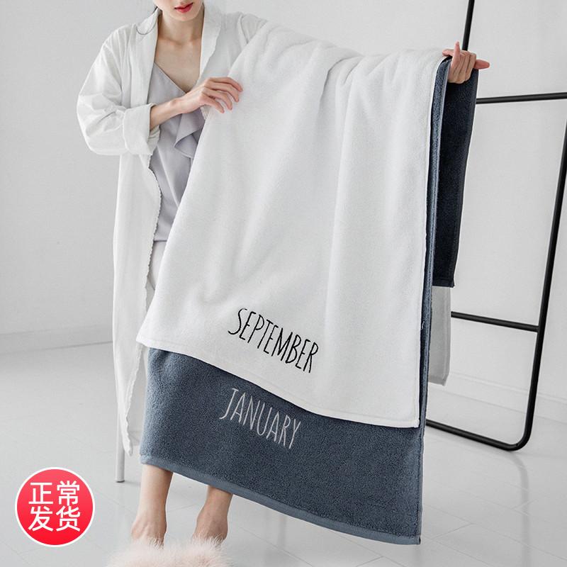 浴巾纯棉成人柔软吸水家用男女速干全棉大号情侣不掉毛酒店白裹巾