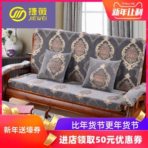Jiewei new Chinese red solid wood sofa cushion with backrest thick high density sponge spring and autumn federal chair cushion