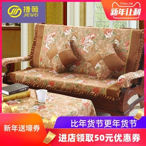 Jiewei new upgrade skirt Chinese red solid wood sofa cushion thickened backrest high density sponge pad