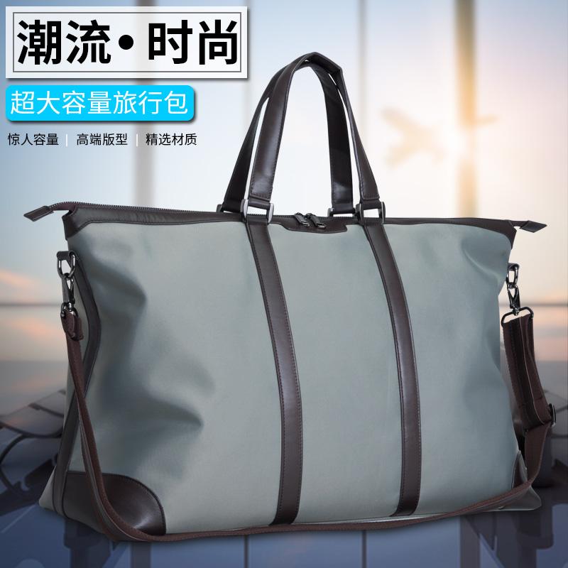 行李包男手提超大容量旅行包防水商务出差旅游牛津女牛皮登机箱包