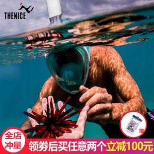 THENICE儿童浮潜面罩全干式近视潜伏三宝浮潜套装潜水镜防雾成人