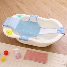 婴儿洗澡ji1家用可坐tu号澡盆新生的儿多功能(小)孩防滑