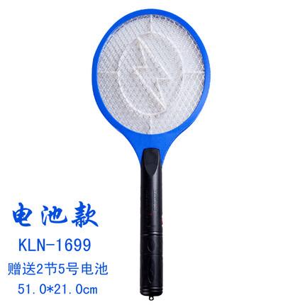 科磊诺电蚊拍电池苍蝇拍拍下14.9元包邮