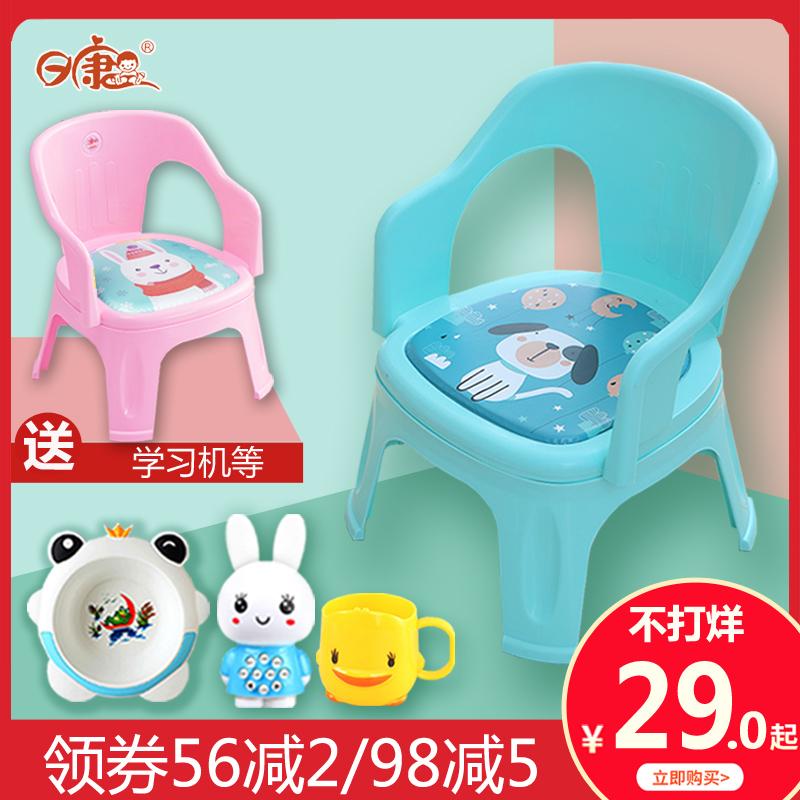 儿童 椅子 靠背 男女 宝宝 板凳 婴儿 发声 座椅 家用 幼儿园