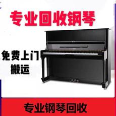 二手钢琴回收呼和浩特上门收购二手旧电子吉他架子鼓雅马哈卡哇伊