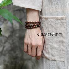 金丝檀木质(小)清新佛珠手串文zx10情侣男ps椰壳多圈手链