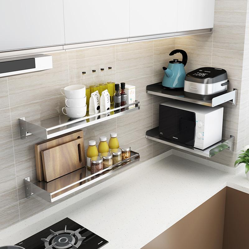 304不锈钢厨房墙上置物架壁挂式微波炉烤箱电饭煲锅㛑具收纳架子