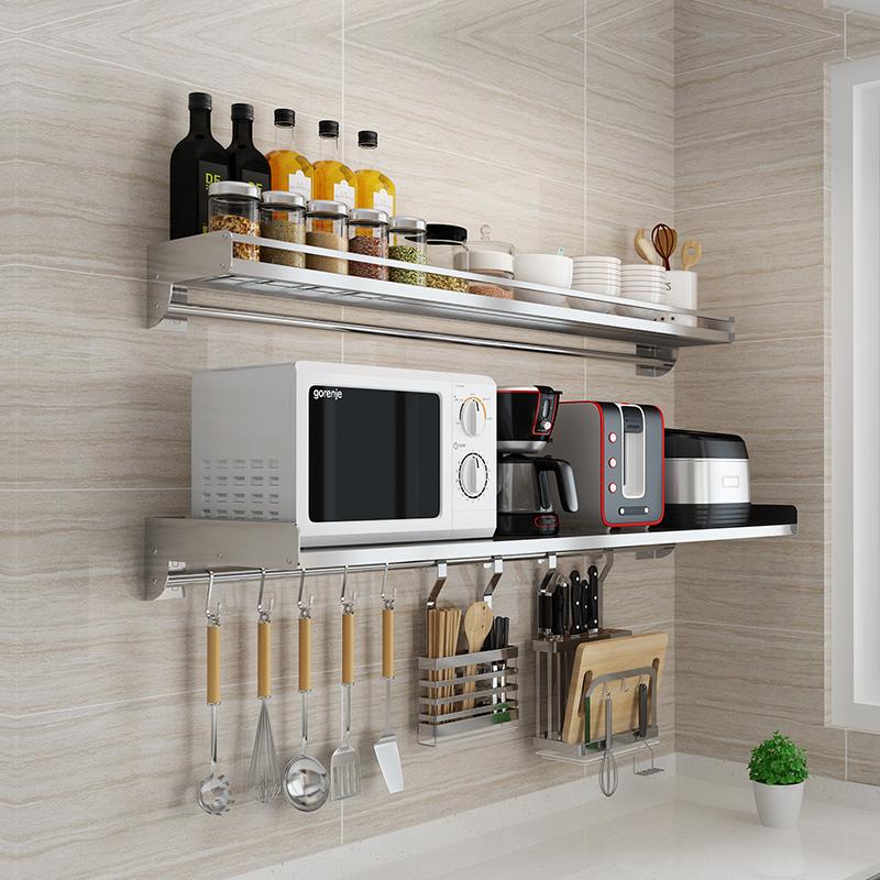 免打孔304不锈钢壁挂式厨房墙上微波炉电饭煲调味料瓶收纳置物架