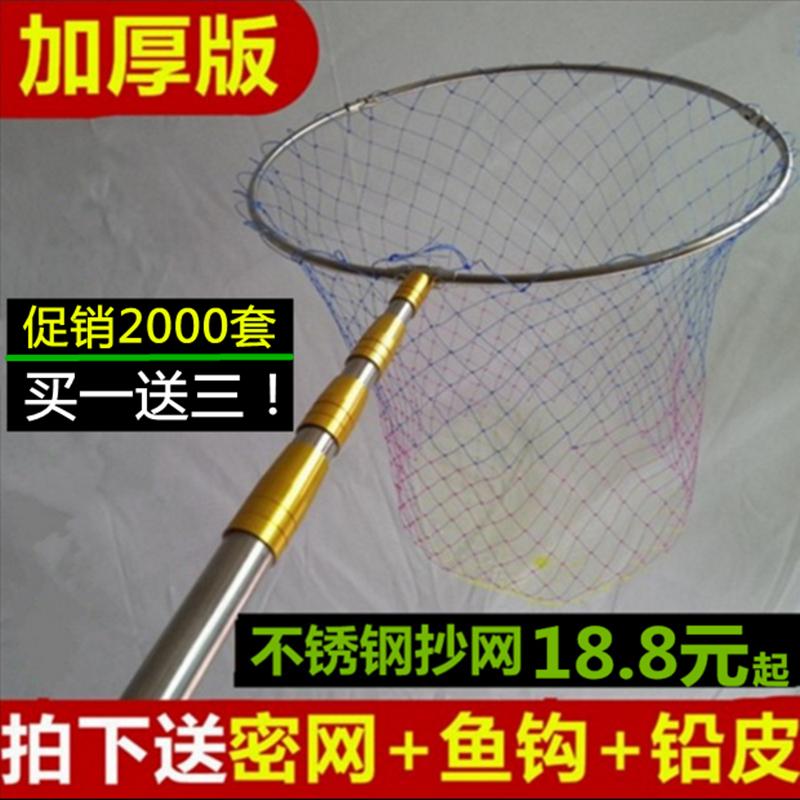 伸缩杆抄网杆4米4节渔具3米抄网捞鱼网抄鱼网不锈钢抄网钓鱼用品