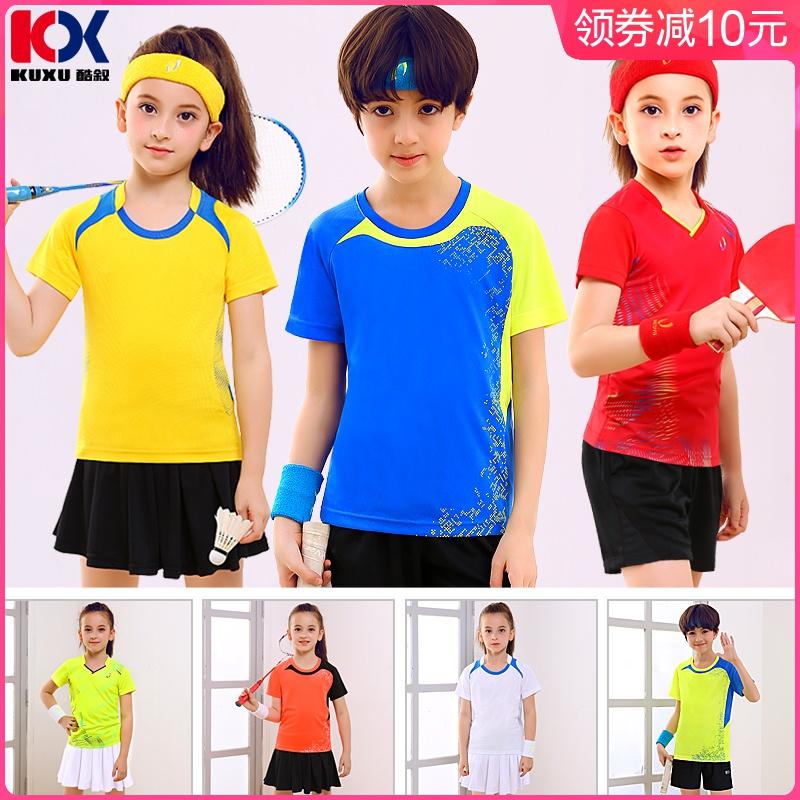 新款儿童羽毛球服套装运动短袖短裤裙裤乒乓球服男女童运动网球服