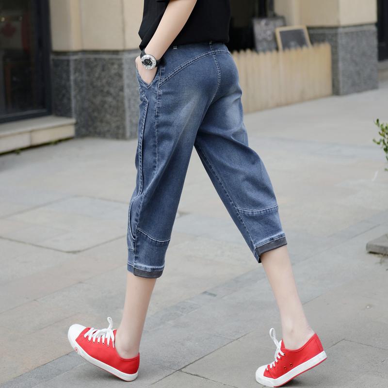 夏季薄款七分牛仔裤女宽松裤子女士7分裤大码老爹裤萝卜裤哈伦裤