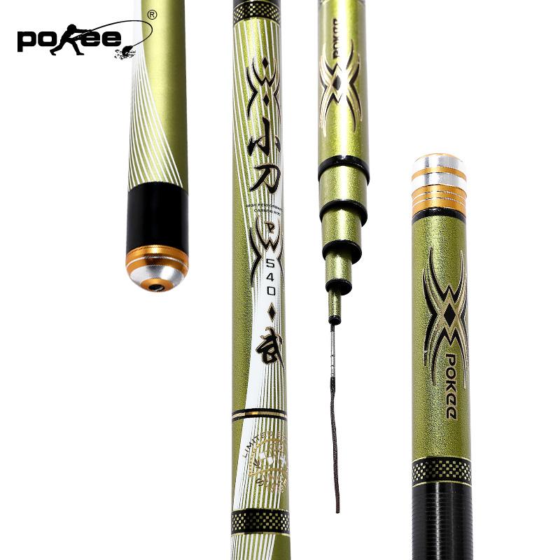 太平洋渔具鲤鱼竿鱼竿日本进口碳素轻硬台钓竿手竿钓鱼竿小刀武超