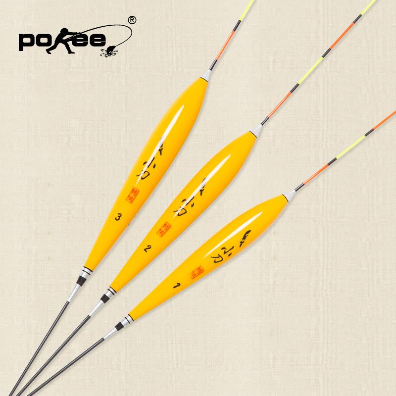 pokee太平洋 小刀系列巴尔杉浮漂套装浮标 小刀标正品鱼漂