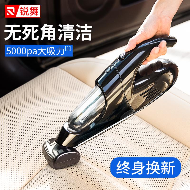 锐舞车载吸尘器汽车用家用大功率强力专用车内车上便携式小型两用