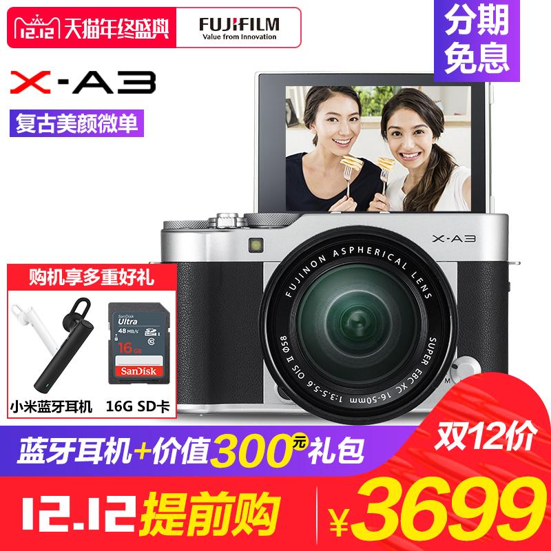 [保价双12]Fujifilm/富士 X-A3套机(16-50mmII)富士 XA3微单相机