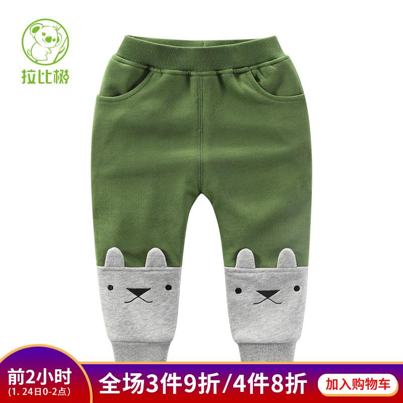 拉比树冬装 男童小兔拼接加绒针织裤 婴儿宝宝加厚冬裤保暖裤子