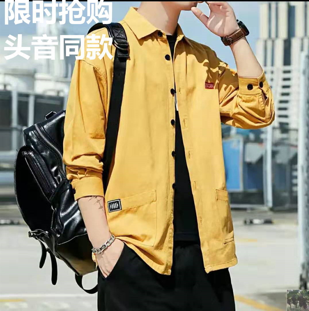 精选 男装 纯棉 工装 衬衣 休闲 免烫 男士 长袖 秋季 衬衫