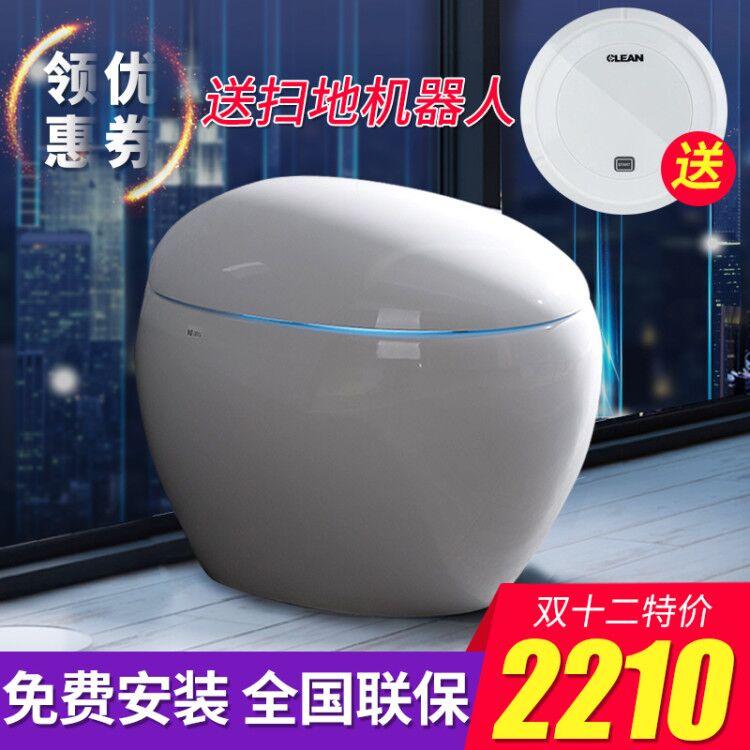 日本鸡蛋智能马桶一体式机自动冲洗烘干无水箱即热座坐便器彩色