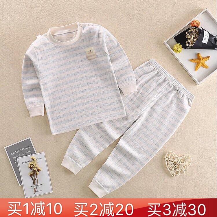 秋季儿童纯棉内衣套装女1-3岁肩扣宝宝婴儿睡衣4男童彩棉秋衣秋裤