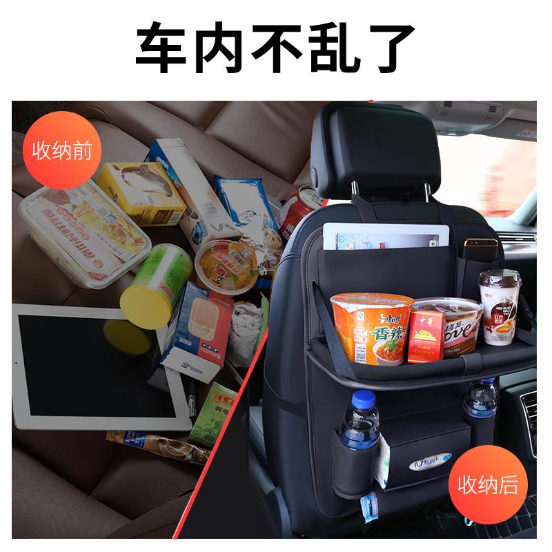 汽车座椅靠背收纳袋儿童后排车载后背挂袋置物架车内装饰用品大全