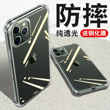 苹果X手机in2XR透明erne11pro软硅胶XsMax简约套2021年xsx
