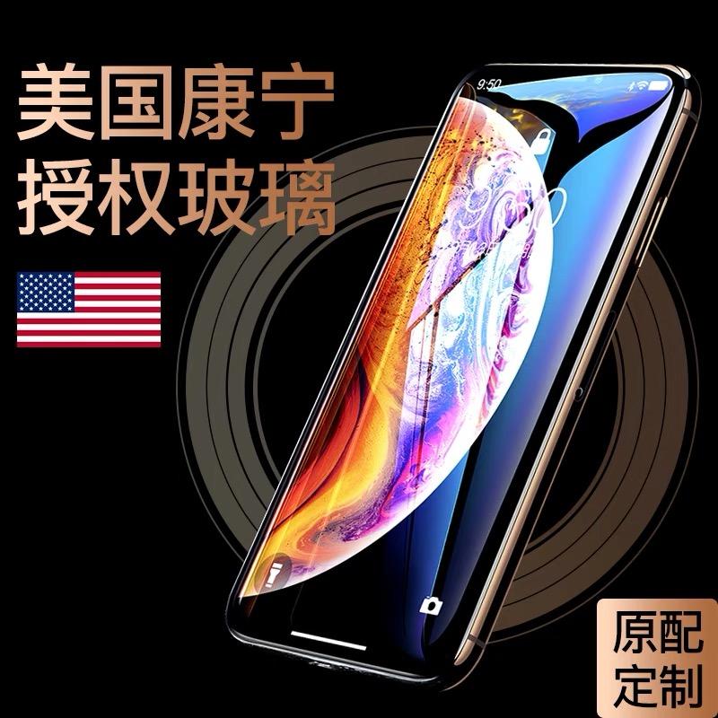 Benks 苹果Xs Max钢化膜iPhonexs康宁玻璃膜纳米防爆高清手机贴膜max全包硬边防摔iPoneX全屏覆盖水凝膜保护x