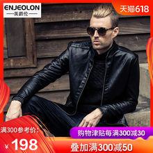Baron Men's Leather Jacket, Coat, Locomotive Wear, Collar Leather Jacket, Men's Chao Chunqiu Style