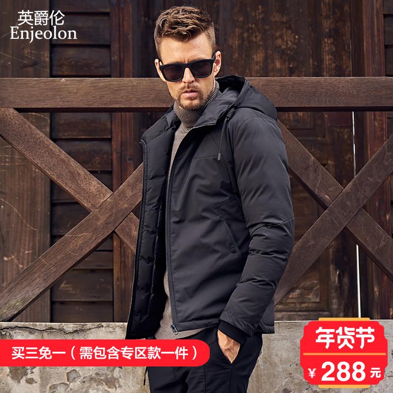 英爵伦 冬季男士连帽 修身棉衣 青年潮流 韩版棉服 短款外套棉袄