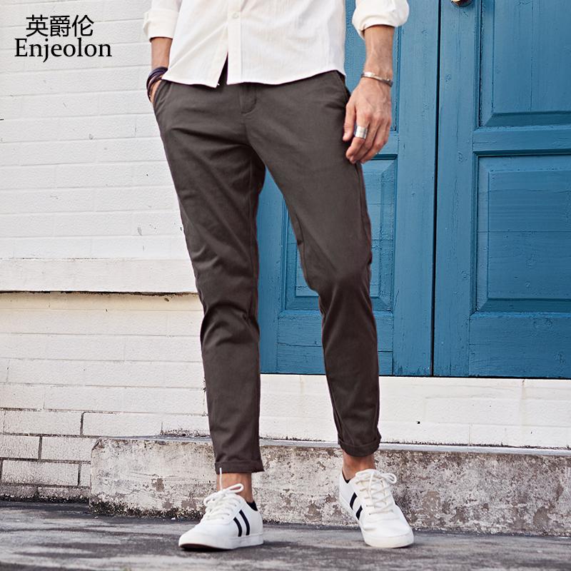 英爵伦 冬季男装休闲裤 青年潮流显瘦 哈伦修身长裤 纯色小脚裤