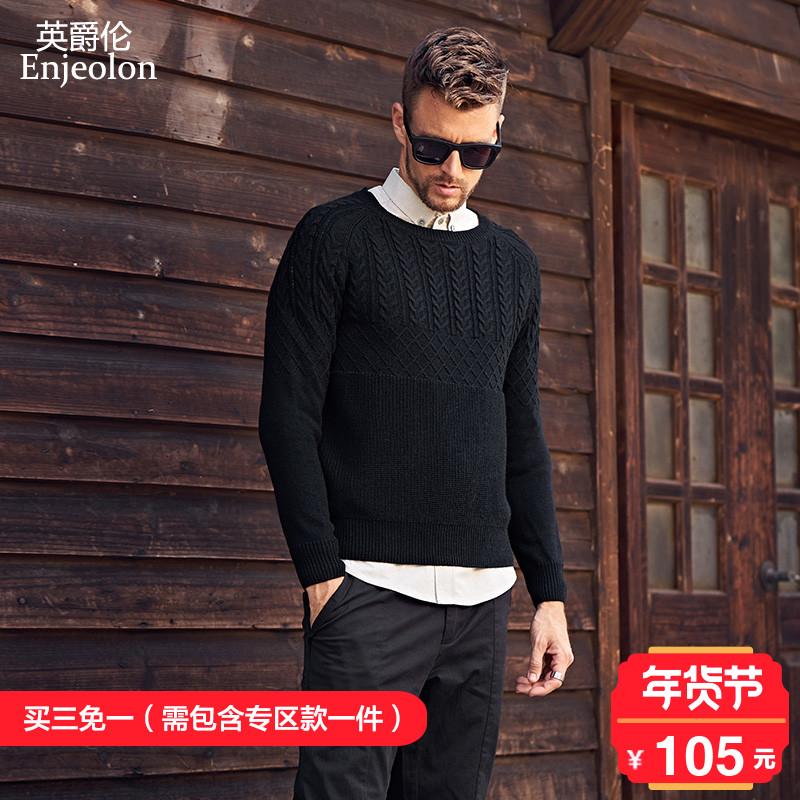 英爵伦 冬季男士圆领 套头针织衫青年花纹复古毛衣纯色保暖打底衫