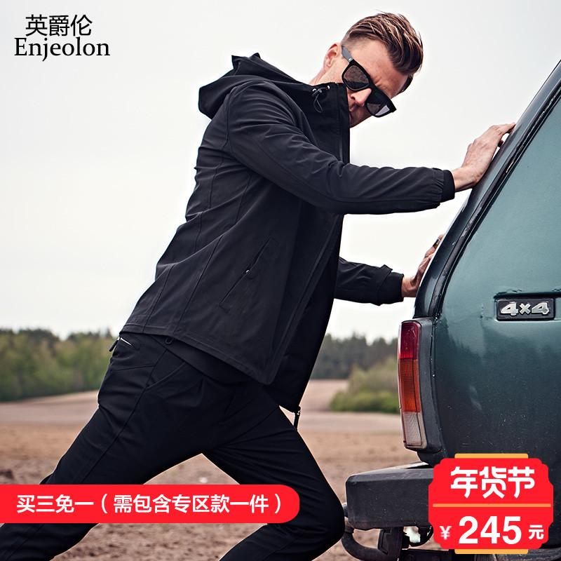 英爵伦 2017春秋男式休闲面料夹克 青年纯色简约拉链衫上衣外套潮