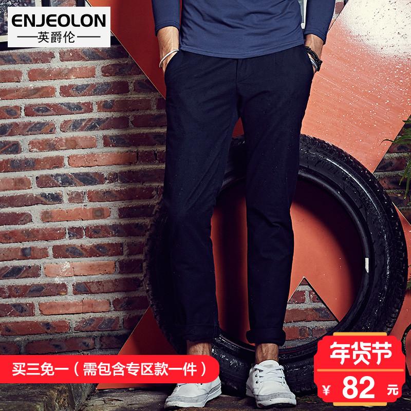 英爵伦 春节男式时尚潮牌 简约纯色休闲裤 直筒黑色裤子