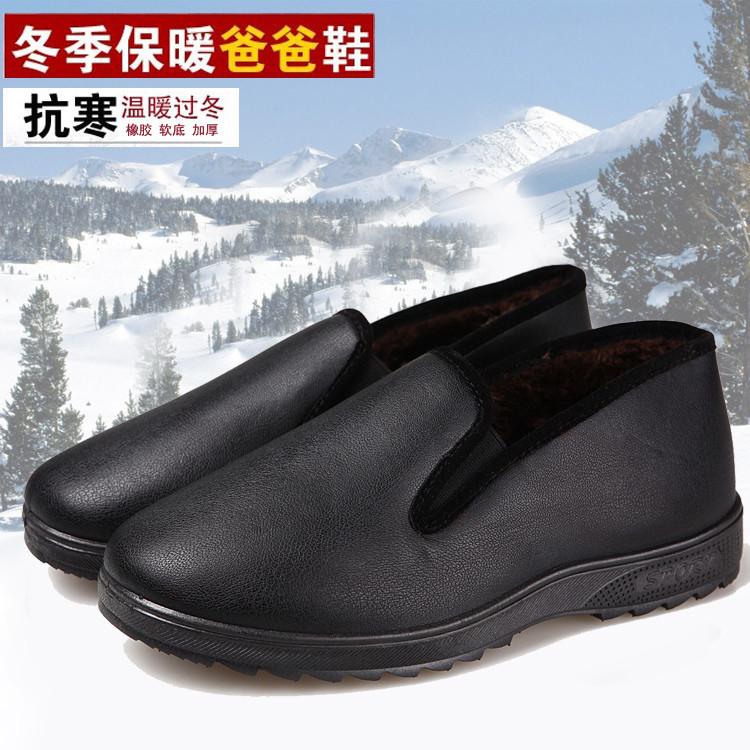 加绒加厚男款老人棉鞋冬季保暖软底防滑防水中老年爸爸爷爷皮棉鞋