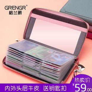 女式卡包韩国60卡多卡位真皮钱包名片包大容量卡套夹防盗刷防消磁图片
