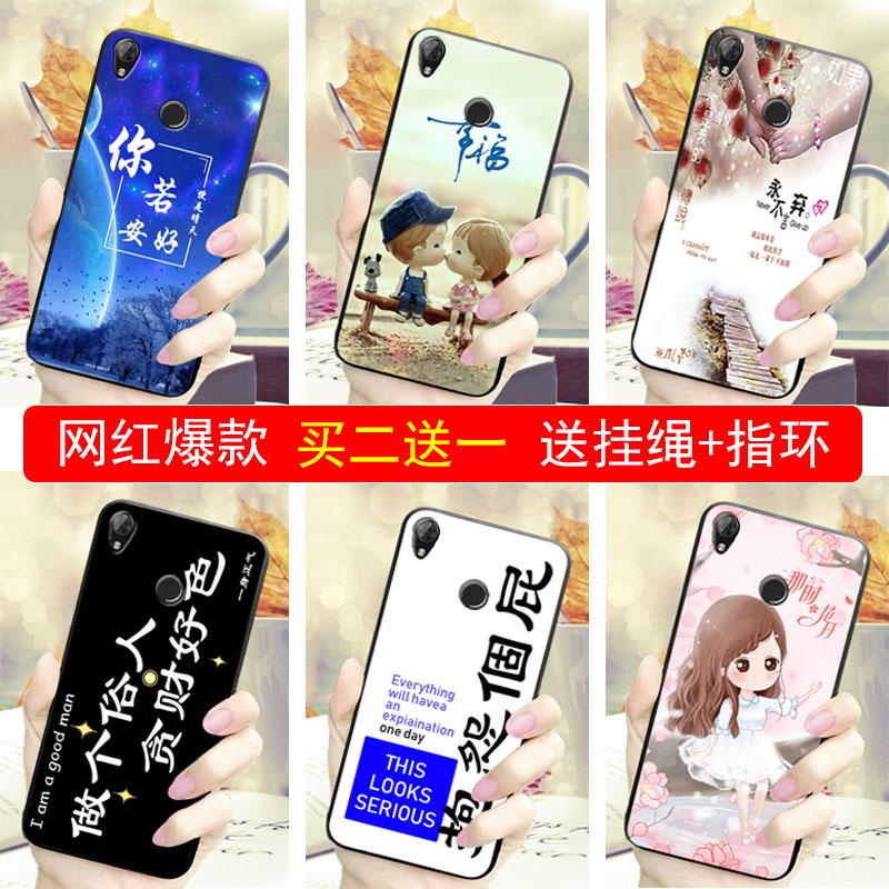 海信h11青春版手机壳HLTEM800保护套海信哈利硅胶HLTE300t卡通