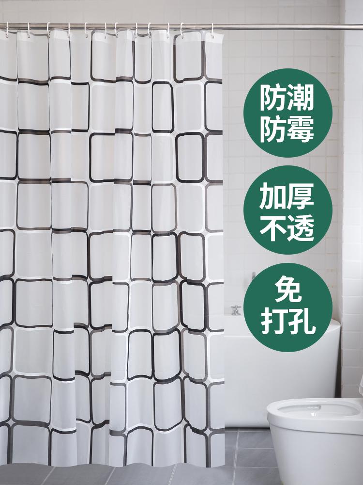 浴帘套装免打孔防水防霉帘子布加厚卫生间挂帘浴室门帘杆淋浴隔断