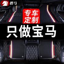 汽车脚垫专用宝马1系116i三厢118i全包围120i一系2系旅行车218 z4