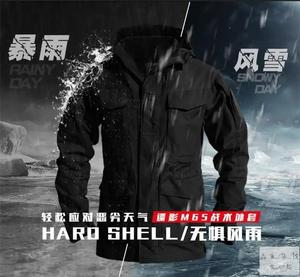 Jewish army fan jacket CLAUDIALIGARI outdoor windproof tactical assault jacket army fan clothing camouflage clothing