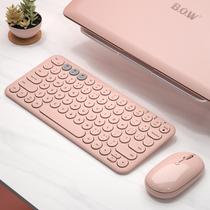 BOW航世 ipad蓝牙键盘鼠标可连手机M6平板笔记本电脑办公打字专用马卡龙无线键鼠套装粉色女生可爱